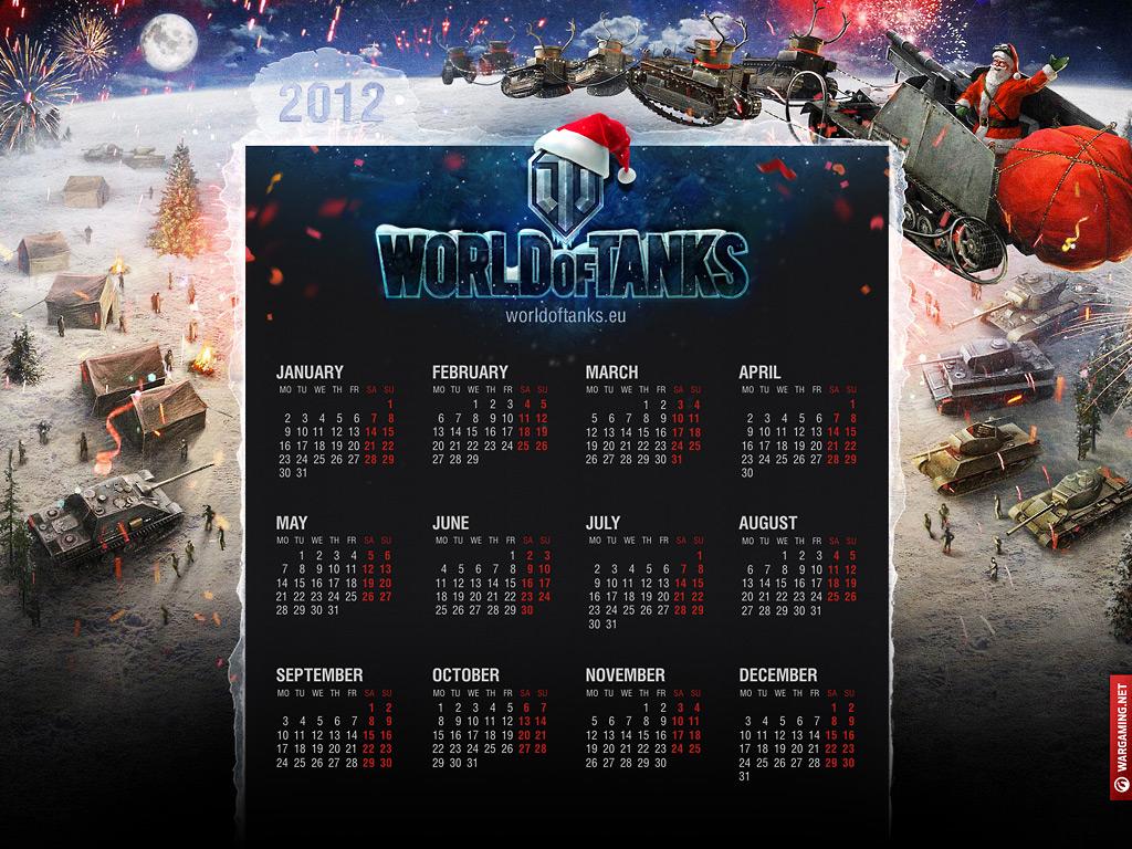 Что за коды в новогоднем календаре